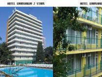 Hotel Warszawa 2*/3*