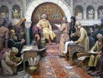 Historia & Polityka